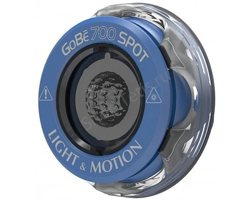 Головка фонаря GoBe 700 Spot